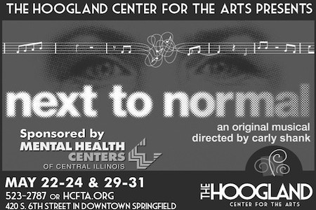 The Hoogland Center for the Arts